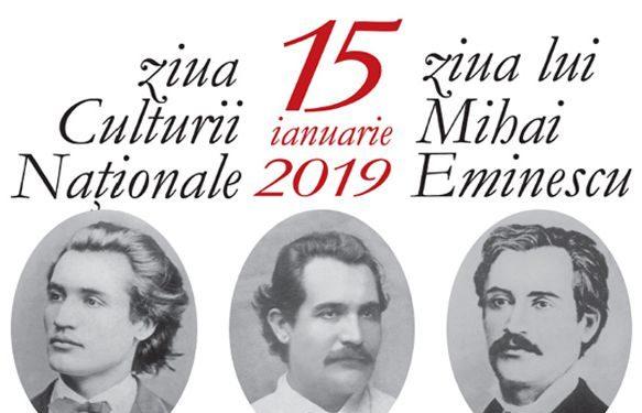 Opera lui Mihai Eminescu, disponibilă gratuit printr-o aplicație lansată de Academia Română