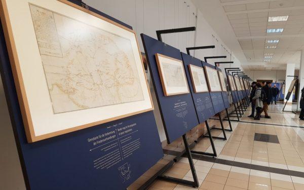 FOTO | Hărți vechi din Imperiul Austro-Ungar, expuse la FSEGA