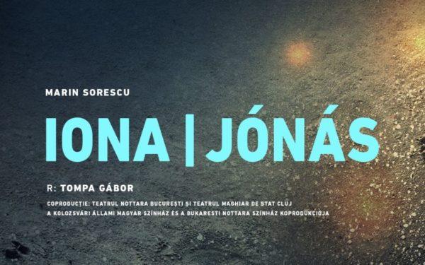 Iona de Marin Sorescu, pe muzica Adei Milea, se joacă la Cluj